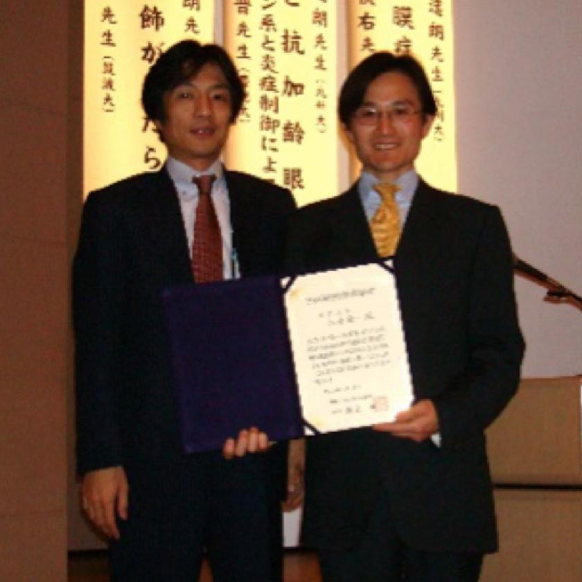 2008年 日本眼科学会評議員賞 加治優一